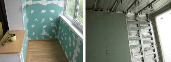 Полезные советы: как присоединить комнату к балкону или лодж.